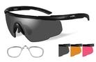 Wiley X Saber Rx w Grey/Rust/Vermilion Lens Set